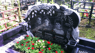 Памятники надгробия в шебекино цена цена на памятники цены ярославле 9 мая 2018
